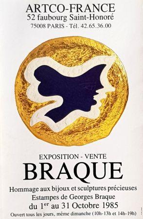 Гашение Braque - Estampes de Georges Braque