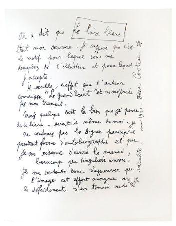 Литография Cocteau - Explications
