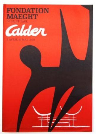 Нет Никаких Технических Calder - Expo Exhibition