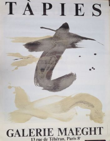 Литография Tapies - Expo Maeght