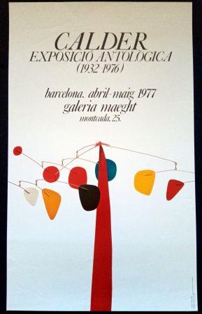 Афиша Calder - Exposició Antològica 1932 1976