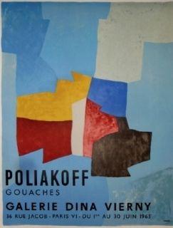 Афиша Poliakoff - Exposition Dina Virny