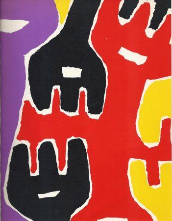 Иллюстрированная Книга Capogrossi - Exposition du 3 au 27 mai 1961