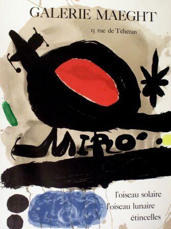 Литография Miró - Exposition