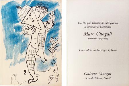 Гашение Chagall - EXPOSITION PEINTURES 1977-1979 : Carton d'invitation au vernissage.