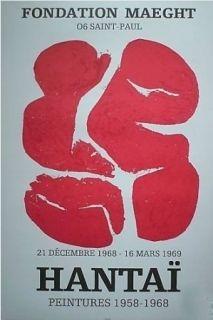 Литография Hantai - Exposition saint pol de vence