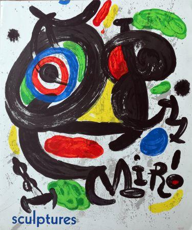 Гашение Miró - Exposition