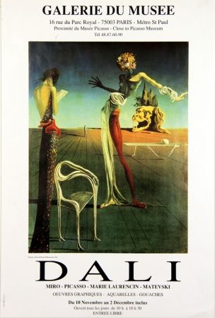 Гашение Dali - Femme à Tête de Rose