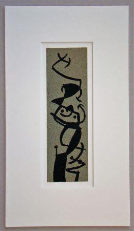 Трафарет Miró - Femme et Oiseau I