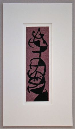 Трафарет Miró - Femme et Oiseau II