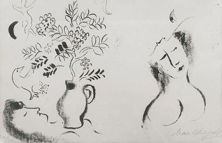 Литография Chagall - Femme et Vase fleuri / Lithographie pour un catalogue