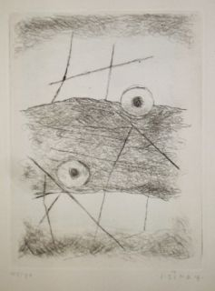 Гравюра Sima - Fragment