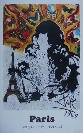 Гравюра Dali - France : Paris (Sncf)
