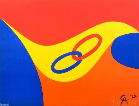 Нет Никаких Технических Calder - Friendship :flying Colors Ii