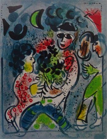 Литография Chagall - Frontispice