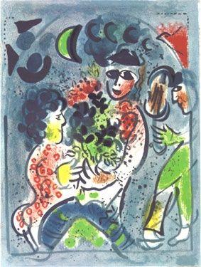 Нет Никаких Технических Chagall - Frontispiece