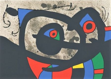 Литография Miró - Frontispiece from Le Lézard aux plumes d'or