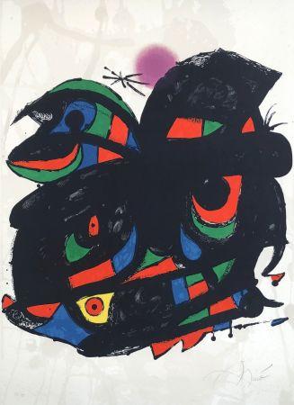 Литография Miró - Fundació Barcelona