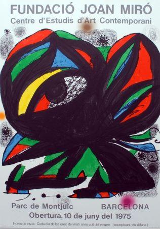 Литография Miró - Fundació Joan Miró