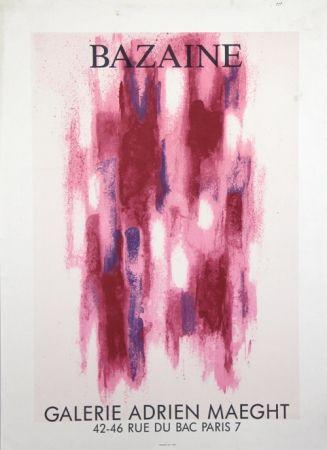 Литография Bazaine - Galerie Adrien Maeght
