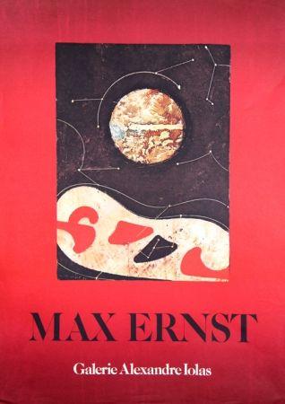 Гашение Ernst - Galerie Alaxandre Iolas
