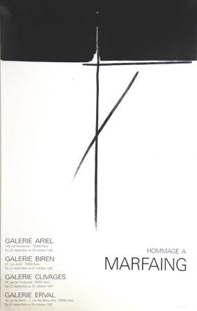 Гашение Marfaing - Galerie Ariel