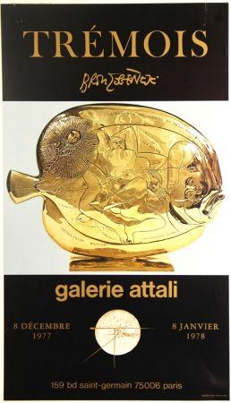 Гашение Trémois - Galerie Attali
