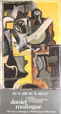 Гашение Braque - Galerie daniel Malingue