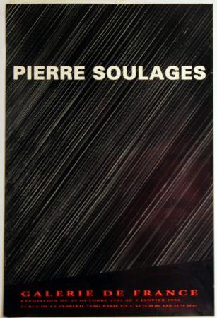 Гашение Soulages - Galerie de France