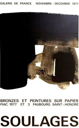 Гашение Soulages - Galerie de France    Fiac