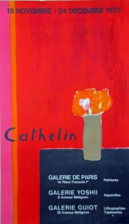 Литография Cathelin - Galerie de Paris