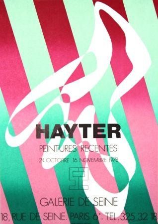 Литография Hayter - Galerie de Seine