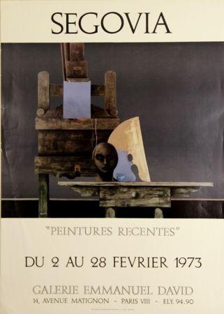 Гашение Segovia - Galerie Emmanuel David
