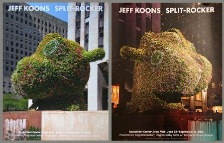Афиша Koons - '' Galerie Gagosian '' NYC