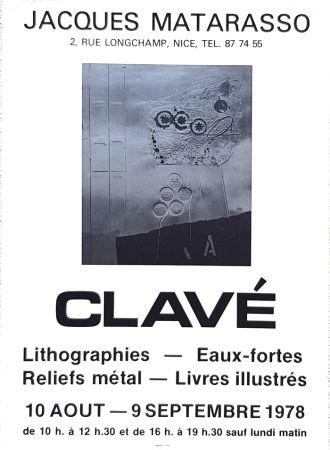 Гашение Clavé - Galerie Jacques Matarosso