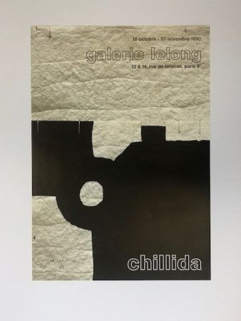 Афиша Chillida - Galerie lelong