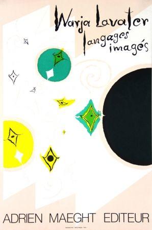 Литография Lavater - Galerie Maeght   Langages  Imagés