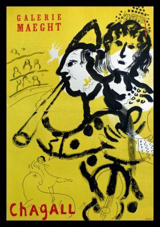 Афиша Chagall - GALERIE MAEGHT LE CLOWN MUSICIEN