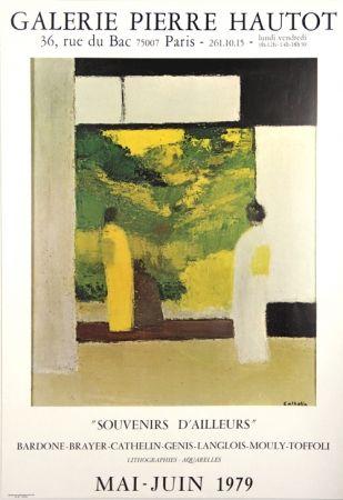 Гашение Cathelin - Galerie Pierre Hautot