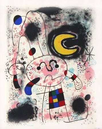 Литография Miró - Galerie Pierre Matisse - Exhibition Catalogue Recent Paintings 1953