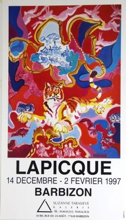 Гашение Lapicque - Galerie Suzanne Traversiere