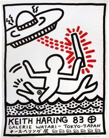 Гашение Haring - Galerie Watari Exhibition Poster