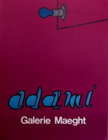 Литография Adami - Gallery Maeght