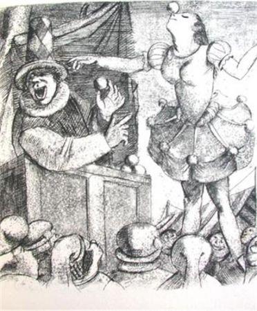Иллюстрированная Книга Barta - Gargantua