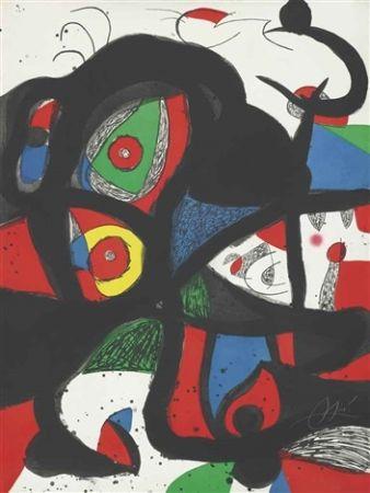 Офорт И Аквитанта Miró - Gargantua