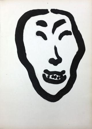 Акватинта Matisse - Georges Duthuit : UNE FÊTE EN CIMMÉRIE. (F. Mourlot 1964)