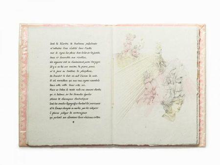 Иллюстрированная Книга Bellmer - Georges Hugnet : OEILLADES CISELÉES EN BRANCHE (1939).