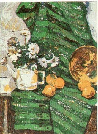 Литография Muñoz - GM - 4