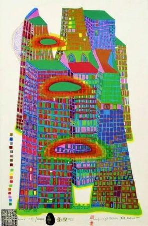Сериграфия Hundertwasser - Good Morning City