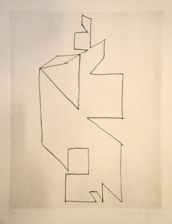 Гравюра Vasarely - Gordes Synthèse